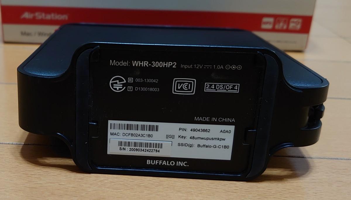 BUFFALO 無線LAN親機 WHR-300HP2