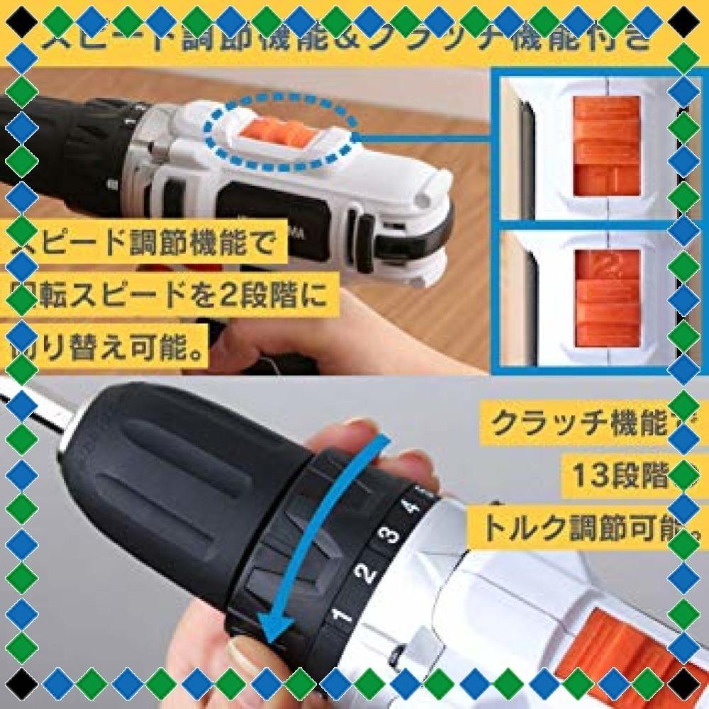 2)ドリルドライバー アイリスオーヤマ 電動ドリルドライバー 充電式 軽量 コードレス LEDライト 正逆転切替 JCD28 充_画像3