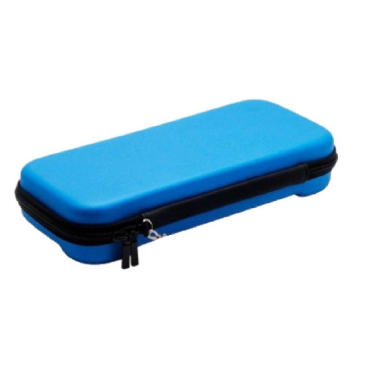 Nintendo Switch 任天堂スイッチ 収納ケース セミハード Nintendo Switch ケース【ブルー】
