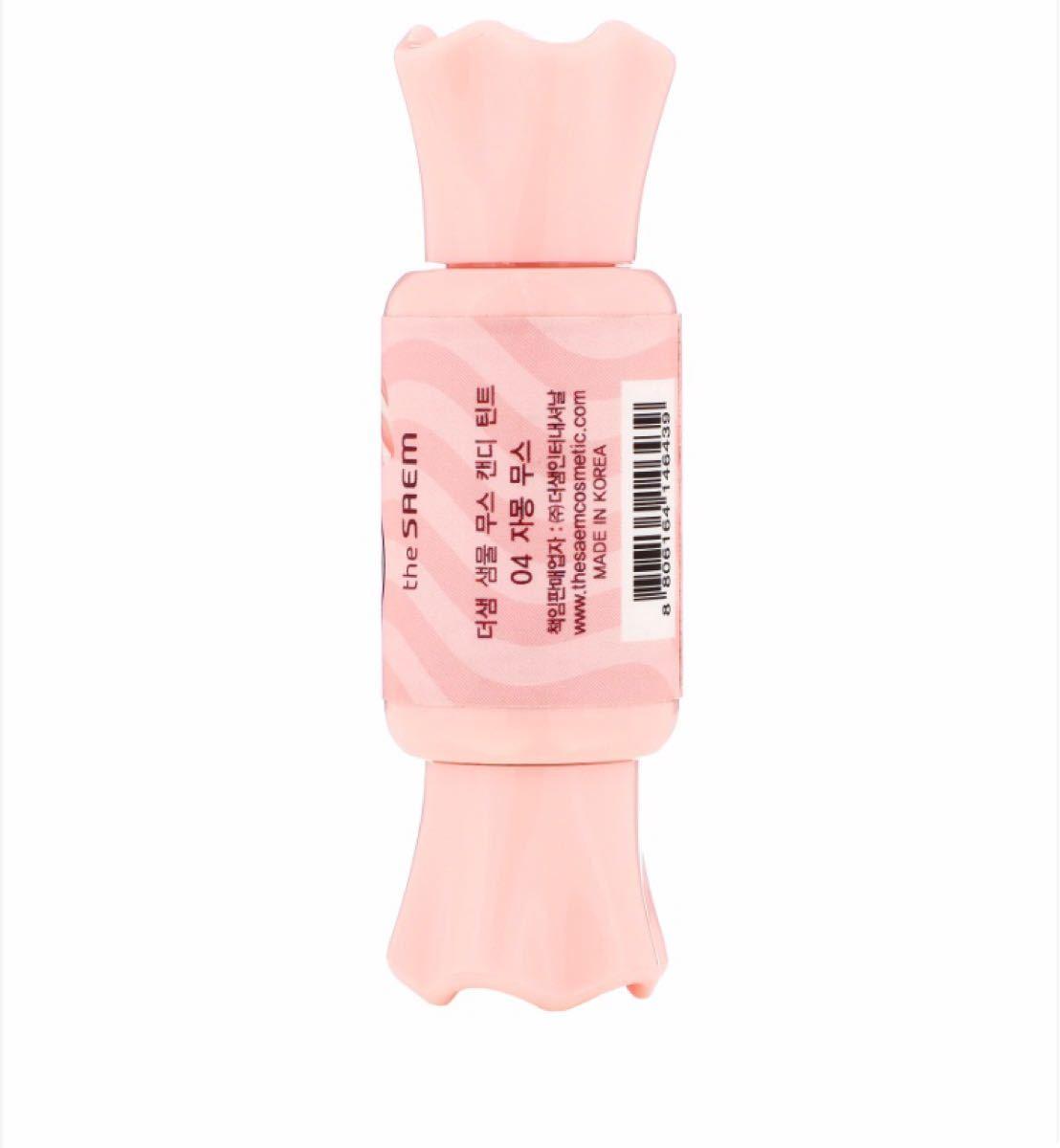 ティント 韓国 コスメ 韓国ファッション tint mousse candy tint grapefruit Saemmul 化粧