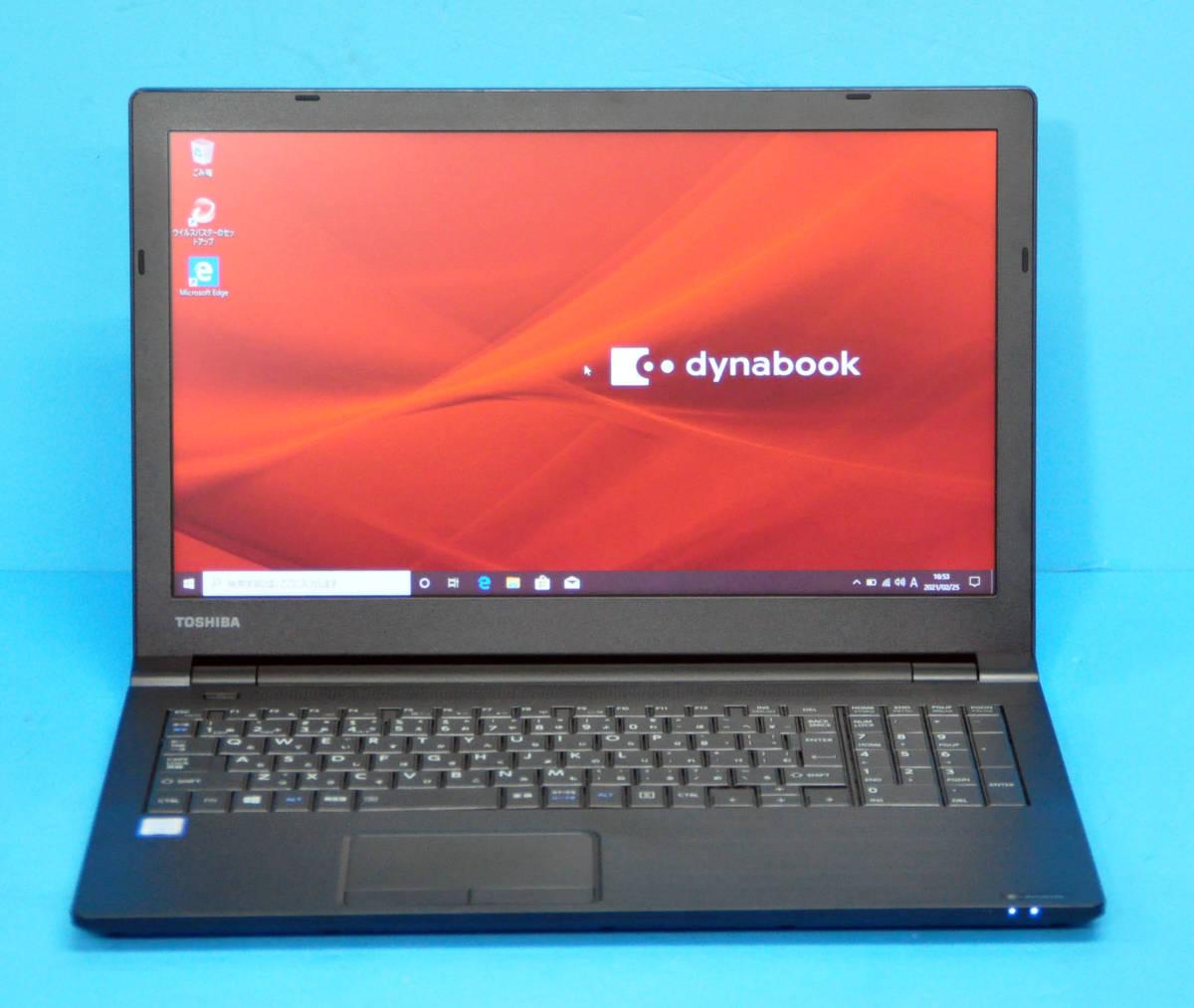 ★ 超美品 2019年7月発表モデル dynabook B65/DN ★ 第8世代 Core i5-8250U/ メモリ8GB/ 新SSD:256GB/ Wlan/ テンキー/ Office2019/ Win10_画像8