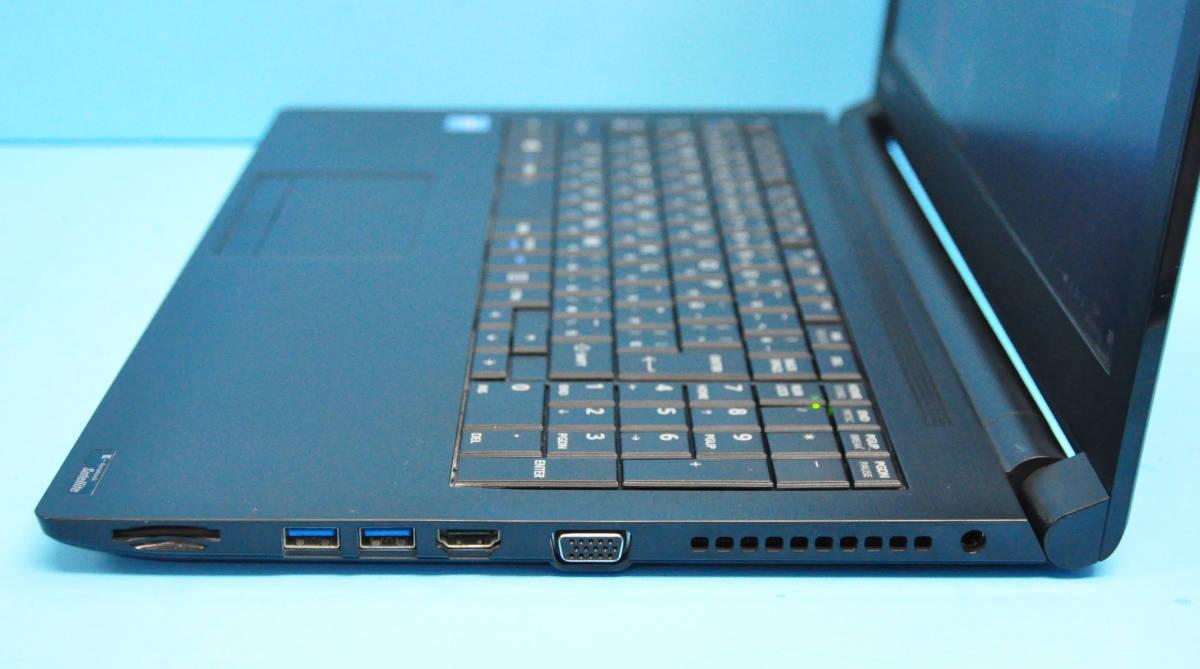 ★ 良品 上位モデル 高速SSD dynabook B65/A ★第6世代 Core i5-6300U/ メモリ8GB/ 新SSD:256GB M.2/ カメラ/ テンキー/ Office2019/ Win10_画像6
