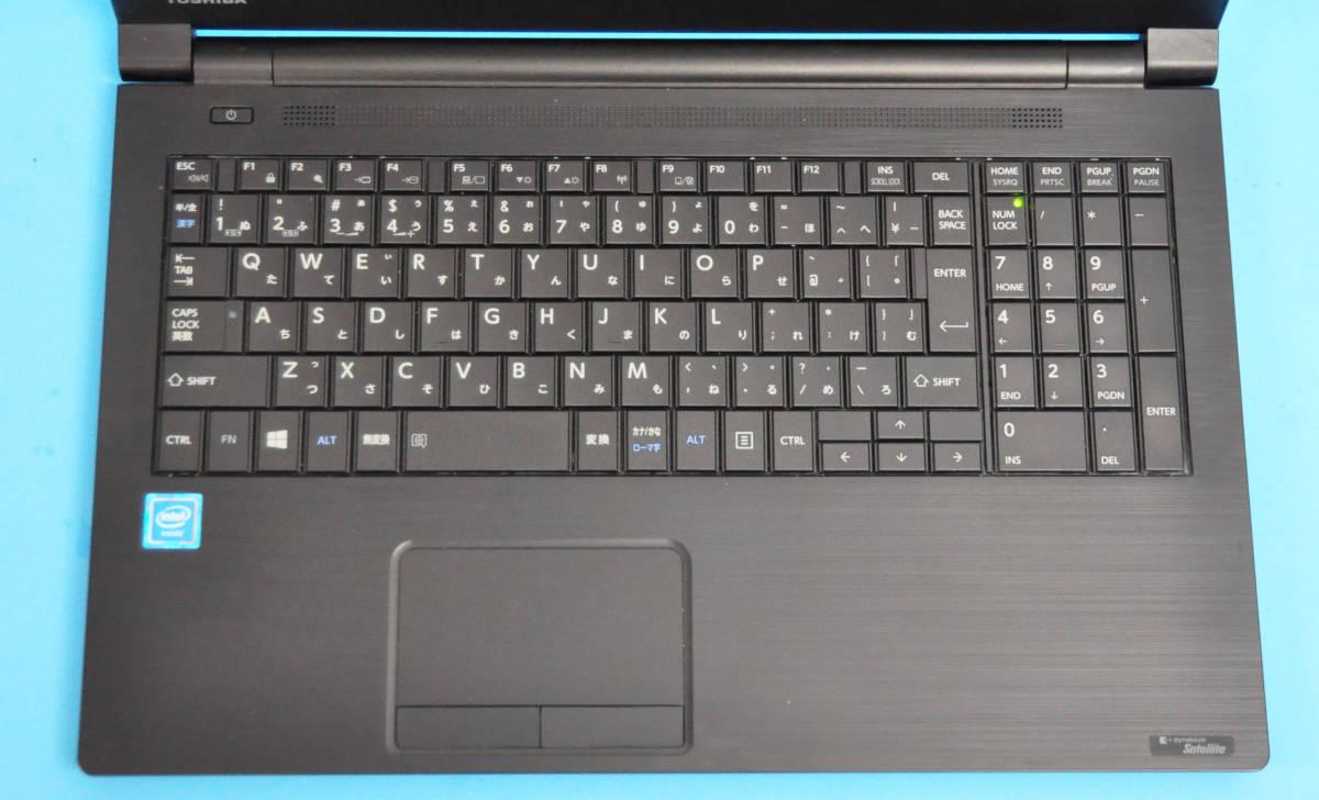 ★ 良品 上位モデル 高速SSD dynabook B65/A ★第6世代 Core i5-6300U/ メモリ8GB/ 新SSD:256GB M.2/ カメラ/ テンキー/ Office2019/ Win10_画像2