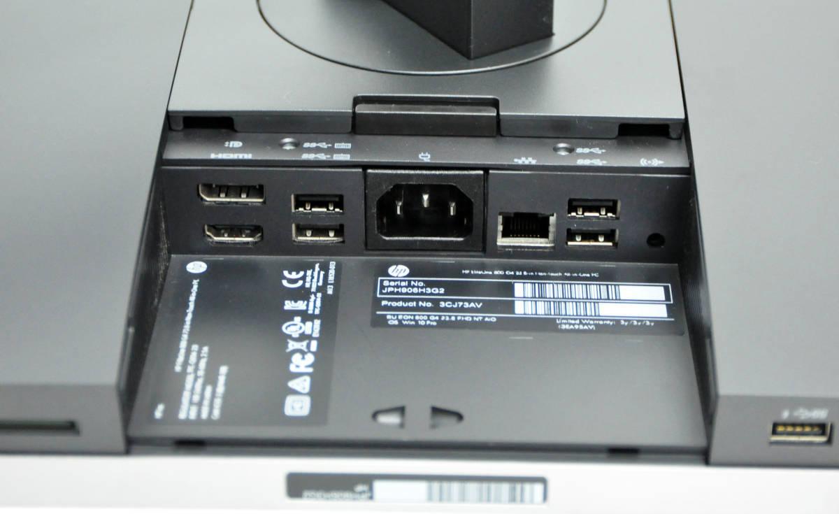 美品 HP EliteOne 800 G4 All-in-One フルHD 一体型 第8世代 Corei5-8500/メモリ8GB/SSD256GB NVMe/カメラ/無線/マルチ/Office2019/Win10. _画像5