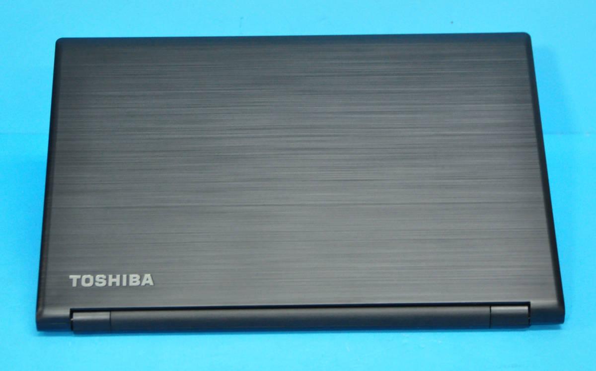 ★ 超美品 2019年7月発表モデル dynabook B65/DN ★ 第8世代 Core i5-8250U/ メモリ8GB/ 新SSD:256GB/ Wlan/ テンキー/ Office2019/ Win10_画像4