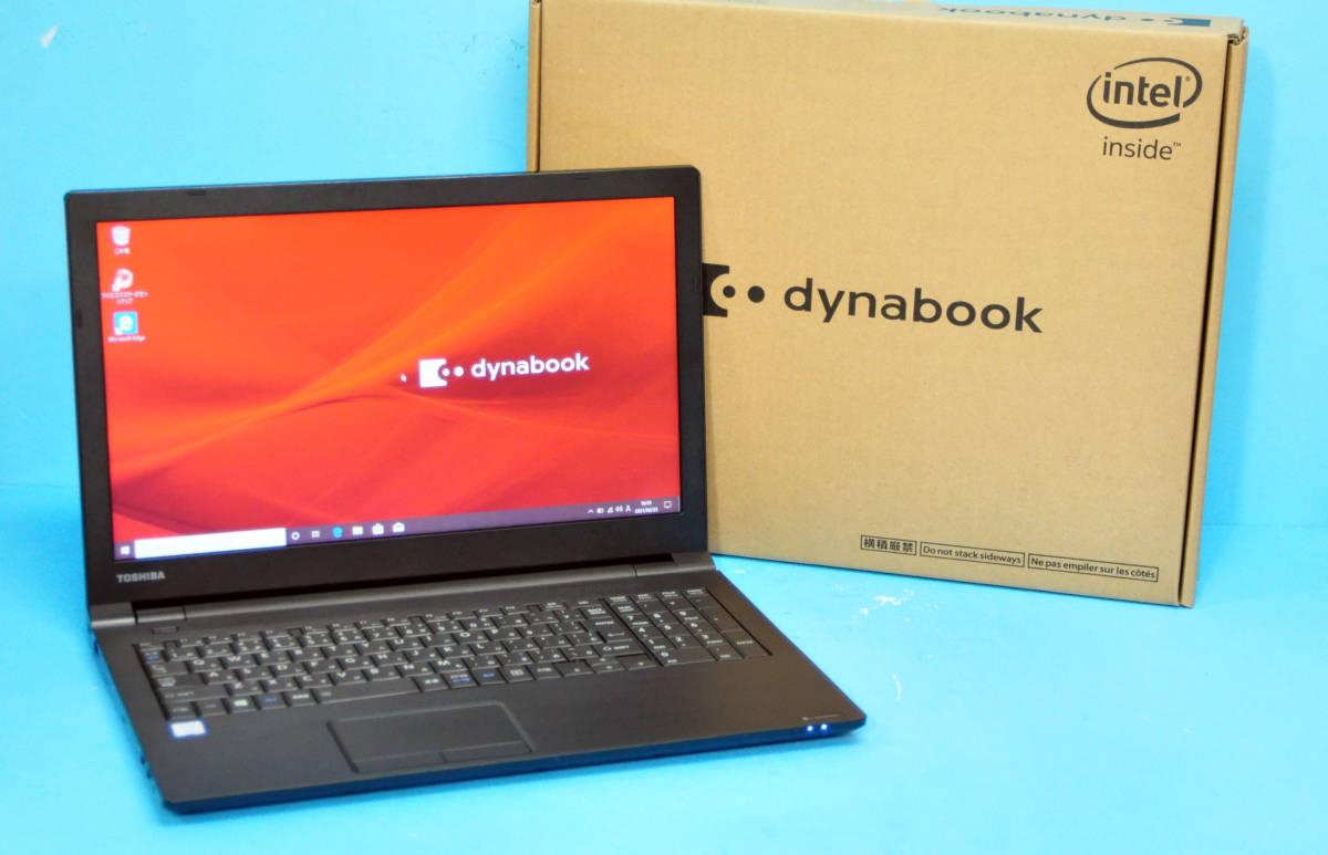 ★ 超美品 2019年7月発表モデル dynabook B65/DN ★ 第8世代 Core i5-8250U/ メモリ8GB/ 新SSD:256GB/ Wlan/ テンキー/ Office2019/ Win10_画像1