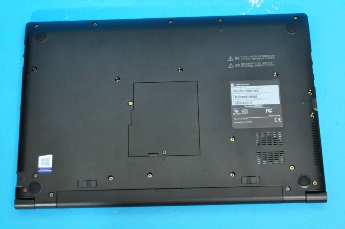 ★ 超美品 2019年7月発表モデル dynabook B65/DN ★ 第8世代 Core i5-8250U/ メモリ8GB/ 新SSD:256GB/ Wlan/ テンキー/ Office2019/ Win10_画像5