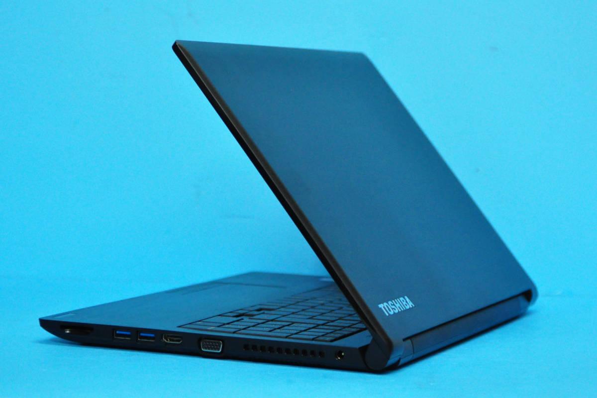 ★ 超美品 2019年7月発表モデル dynabook B65/DN ★ 第8世代 Core i5-8250U/ メモリ8GB/ 新SSD:256GB/ Wlan/ テンキー/ Office2019/ Win10_画像6