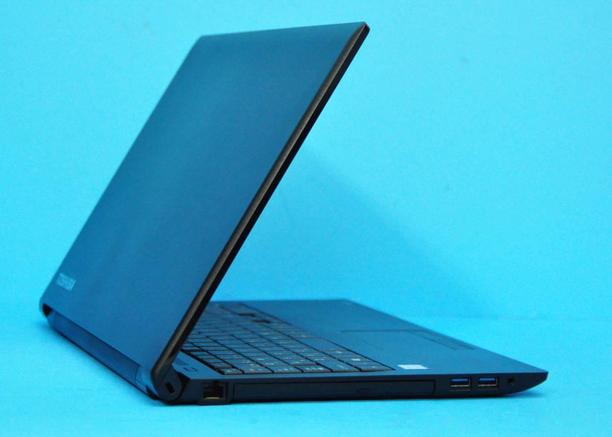 ★ 超美品 2019年7月発表モデル dynabook B65/DN ★ 第8世代 Core i5-8250U/ メモリ8GB/ 新SSD:256GB/ Wlan/ テンキー/ Office2019/ Win10_画像7