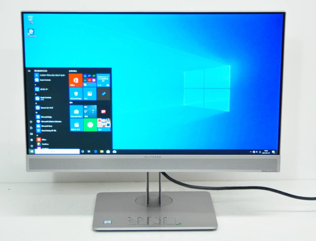 美品 HP EliteOne 800 G4 All-in-One フルHD 一体型 第8世代 Corei5-8500/メモリ8GB/SSD256GB NVMe/カメラ/無線/マルチ/Office2019/Win10. _画像2
