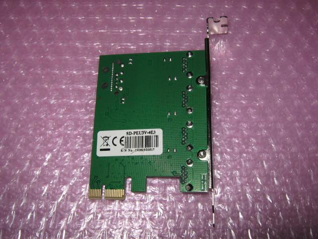 AREA 4 WING FORCE (SD-PEU3V-4E3) USB3.0増設ボード 4ポート ★PCI Express x1対応★_画像2