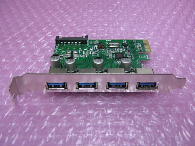 AREA 4 WING FORCE (SD-PEU3V-4E3) USB3.0増設ボード 4ポート ★PCI Express x1対応★_画像3