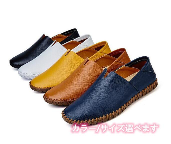 メンズ カジュアルシューズ スリッポン ローファー ドライビングシューズ 革靴 紳士靴 柔らかい スリッパ 大きいサイズ ブラウン 24~28.5cm_画像4