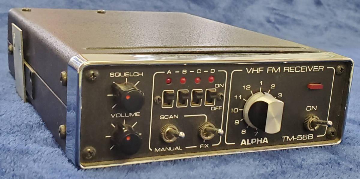 VHF/FMレシーバー TM56B アンテナ付 ALPHA 消防無線 _画像5