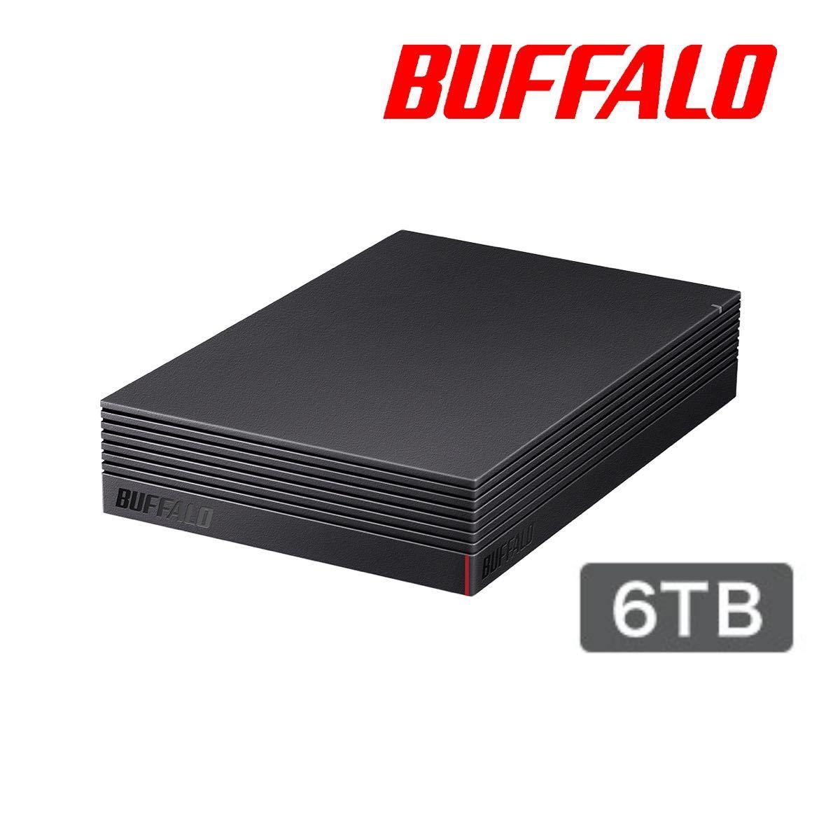 ★美品★ BUFFALO 6TB 外付けHDD ★テレビ&レコーダー録画/PC(Win/macOS)/PS5対応 縦&横置き対応