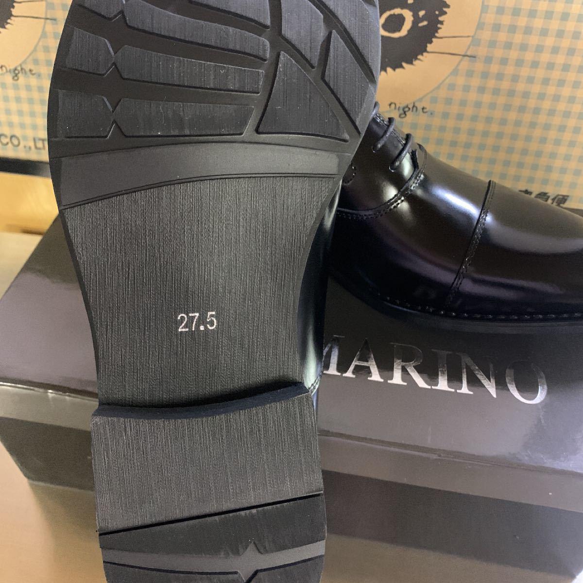 【訳あり新品】日本製本革ビジネスシューズ 7010/27.5cm