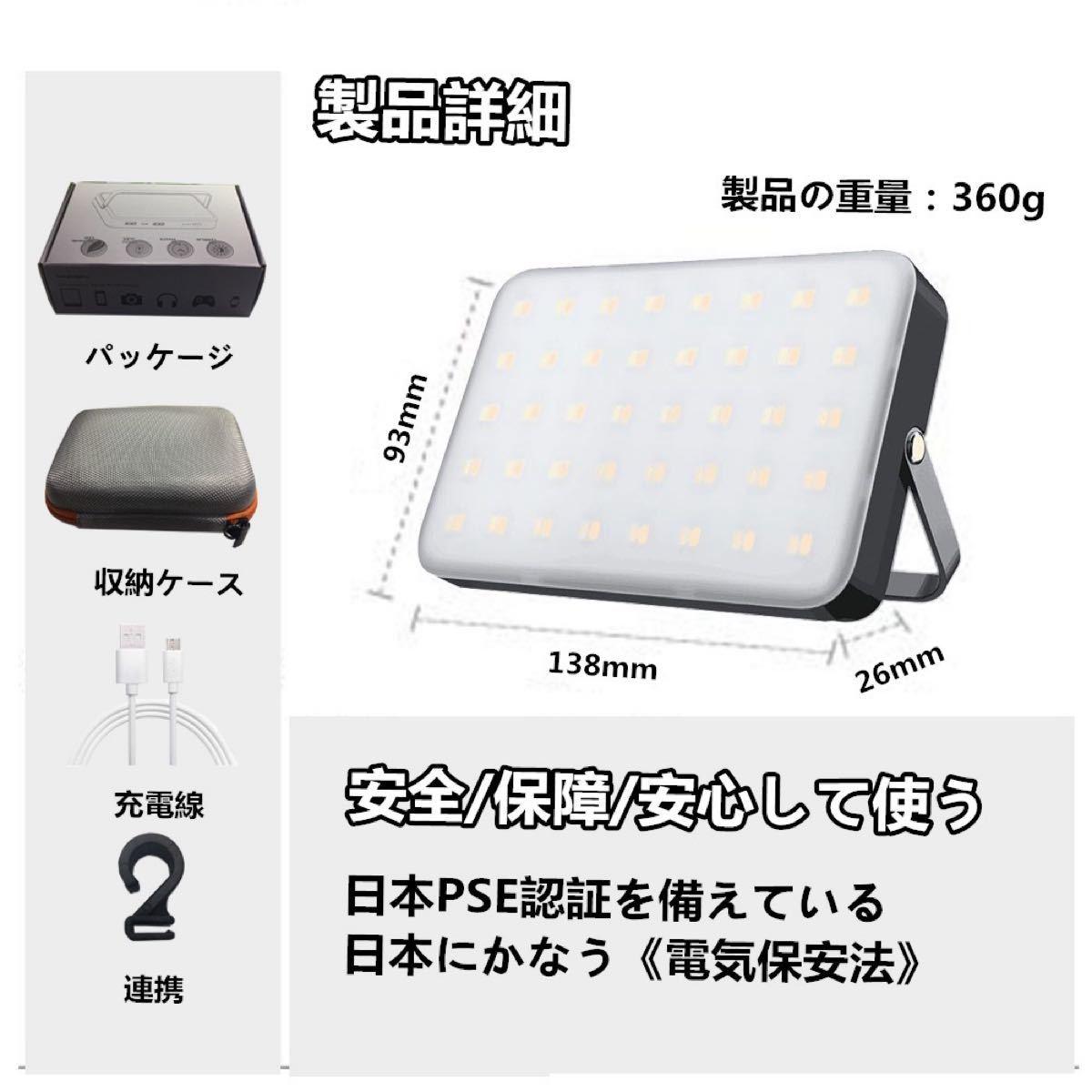 led ランタン充電式 モバイルバッテリー  20000mAhPSE認証