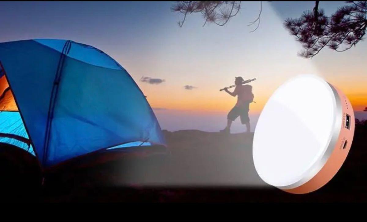 LEDランタン 超高輝度 充電式 電球色 三色切替 モバイルバッテリー PSE