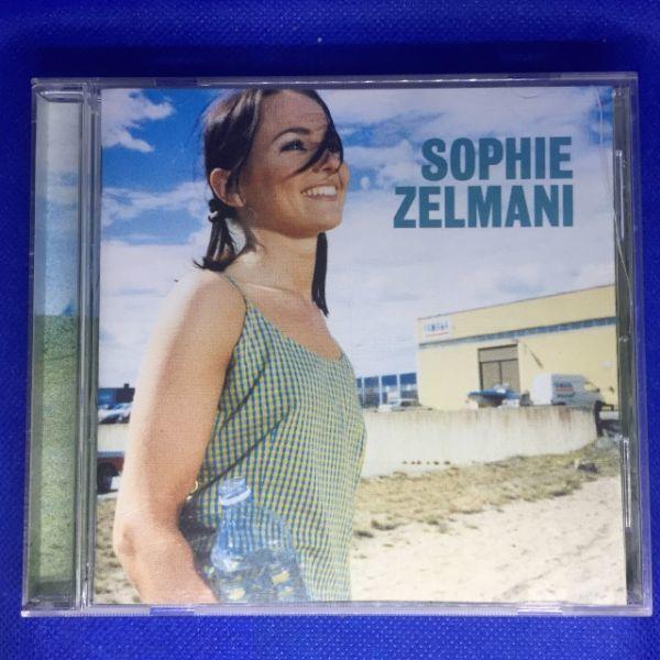 0230【ソフィー・セルマーニ(SophieZelmani)】 (1995)_画像1