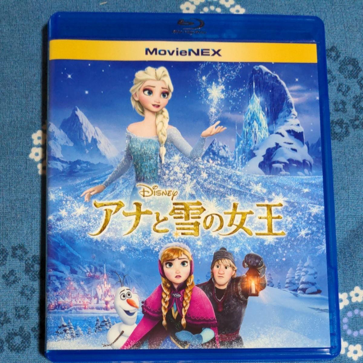 アナと雪の女王 Blu-ray