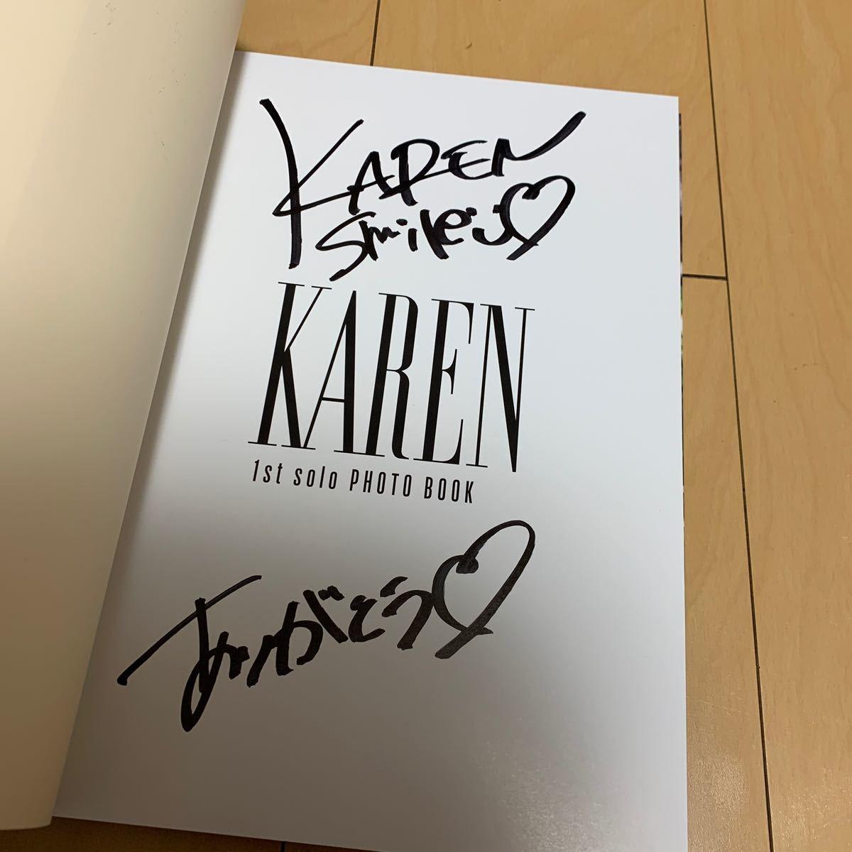 サイバージャパンダンサーズ KAREN 限定サイン会直筆サイン 写真集