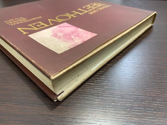 古書 ベートーヴェン LUDWIG VAN BEETHOVEN BICENTENNIAL EDITTON 1770-1970 個人保管_画像6