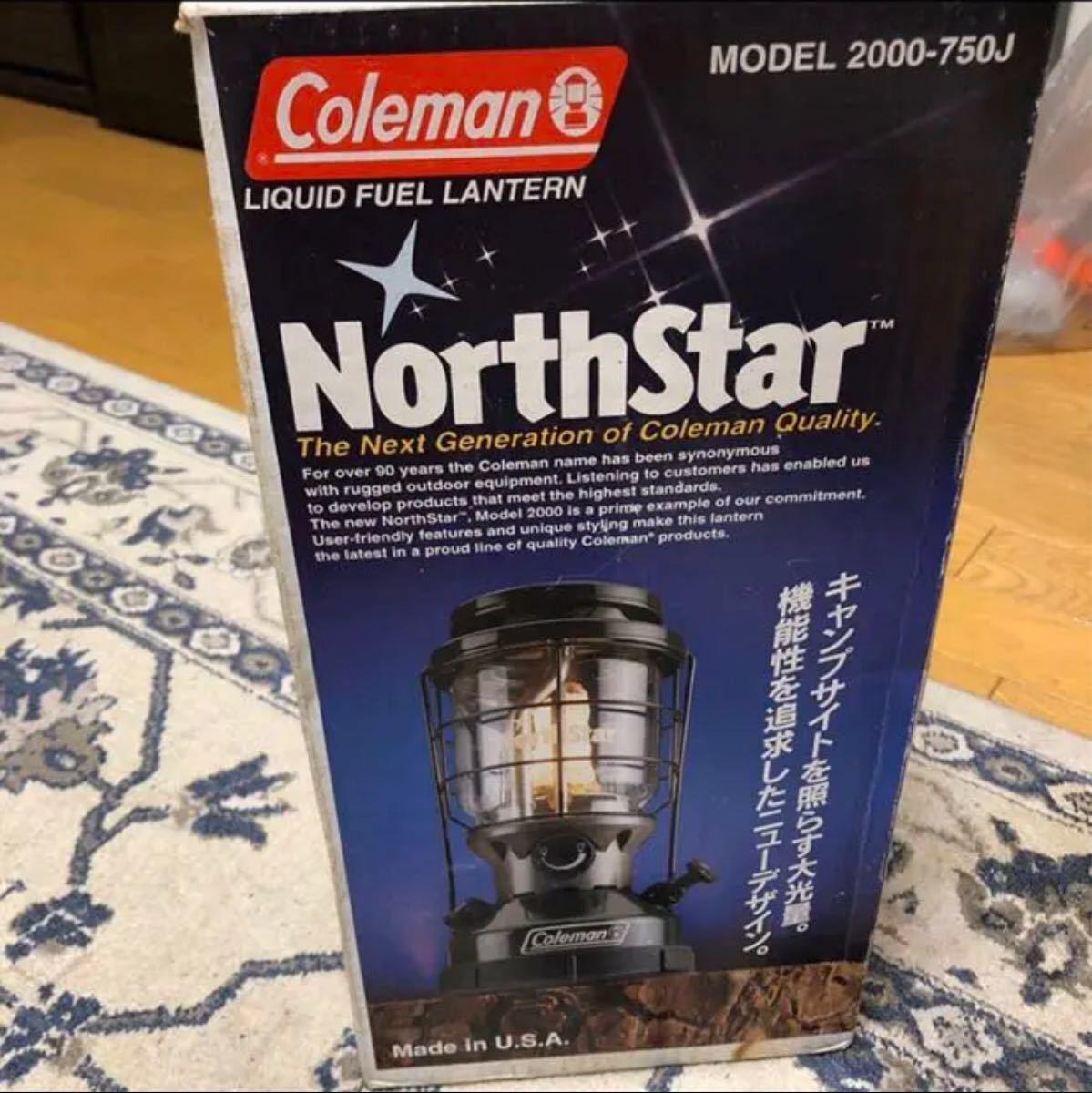 コールマン ノーススター2000 おまけ付き North Star Coleman