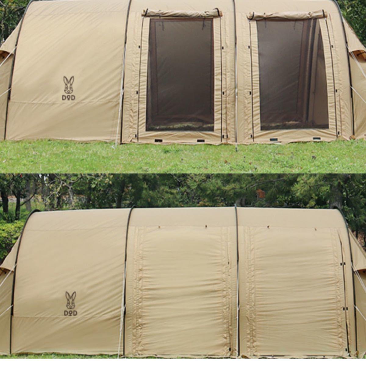 DOD カマボコテント2 タンカラー T5-489-TN キャンプ DODカマボコテント2 アウトドア