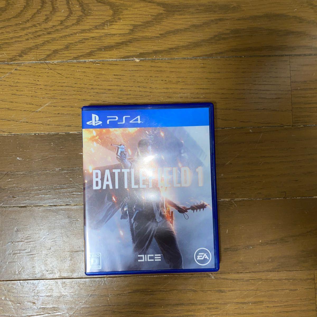【PS4】 バトルフィールド 1 [通常版]