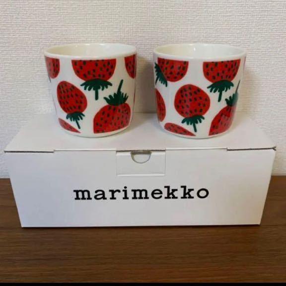 送料無料!!マリメッコ マンシッカ ラテマグ 【新品】 イチゴ柄 marimekko!!_画像1