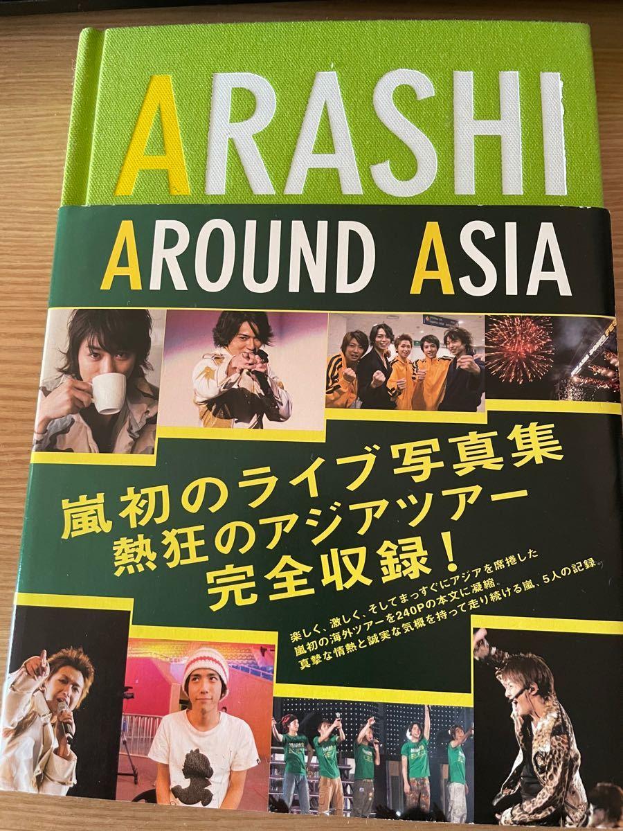 Arashi around Asia 嵐 松本潤 二宮和也 相葉雅紀 櫻井翔 大野智