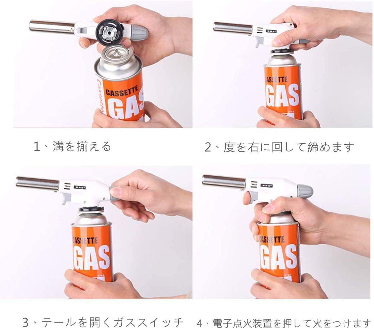 900℃~1300℃ 炎調整可能 トーチバーナー ガスバーナー料理用 電子点火