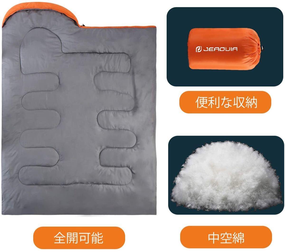 封筒型寝袋 1.35kg 春夏秋の使用可能 軽量 保温 防水 簡単収納シュラフ