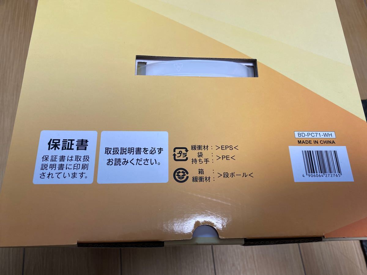 CCP シーシーピー 電気圧力鍋 (1.8L) ホワイト BD-PC71-WH