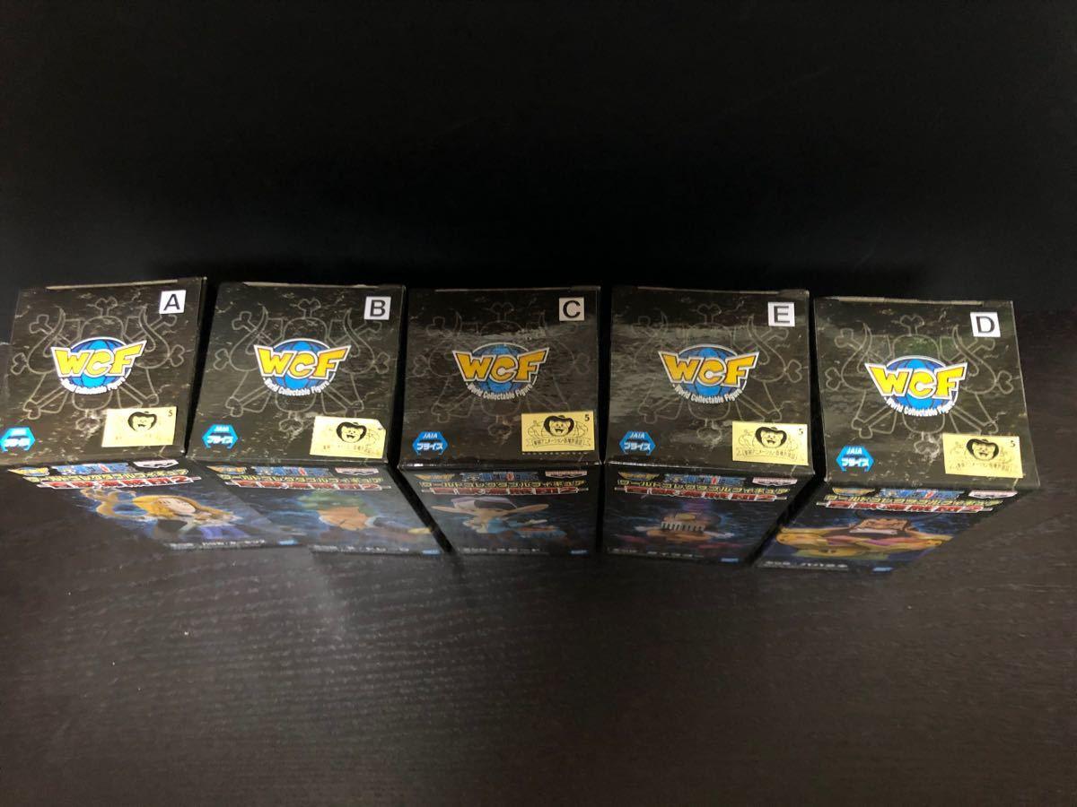 ワンピース ワールドコレクタブルフィギュア百獣海賊団2   全5種