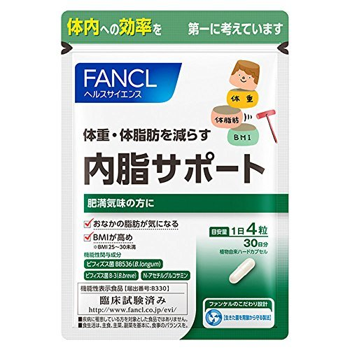 1袋 ファンケル (FANCL) 内脂サポート (約30日分) 120粒 [機能性表示食品] ビフィズス菌_画像3