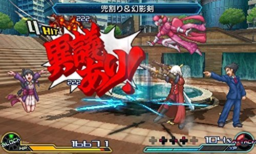 PROJECT X ZONE 2:BRAVE NEW WORLD - 3DS_画像4