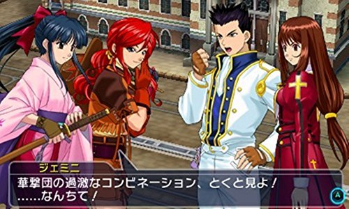 PROJECT X ZONE 2:BRAVE NEW WORLD - 3DS_画像7