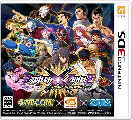 PROJECT X ZONE 2:BRAVE NEW WORLD - 3DS_画像1