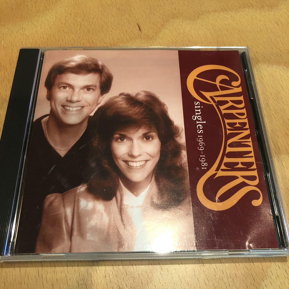 送料無料 カーペンターズ「カーペンターズ・ベスト」Singles1969-1981名曲多数イエスタデイ・ワンスモア、トップ・オブ・ザ・ワールド収録
