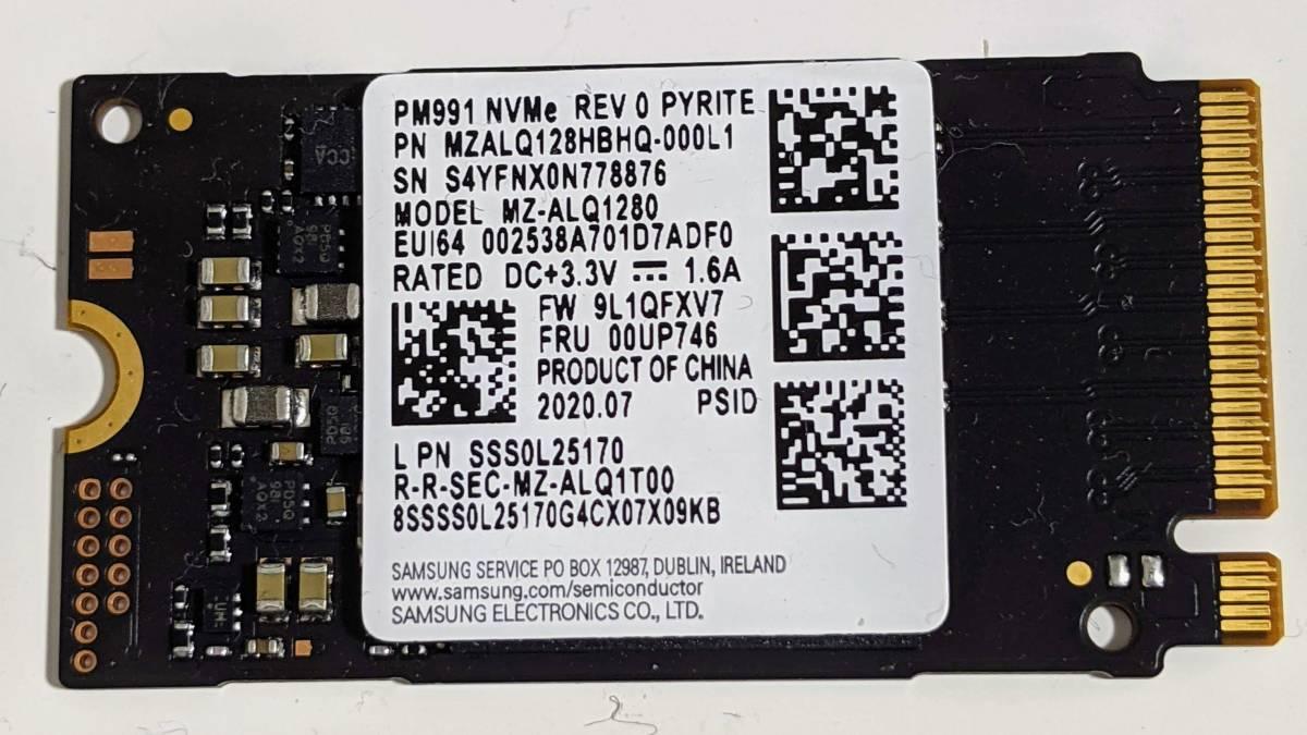 【未使用】サムスン PM991 NVMe 128GB SSD