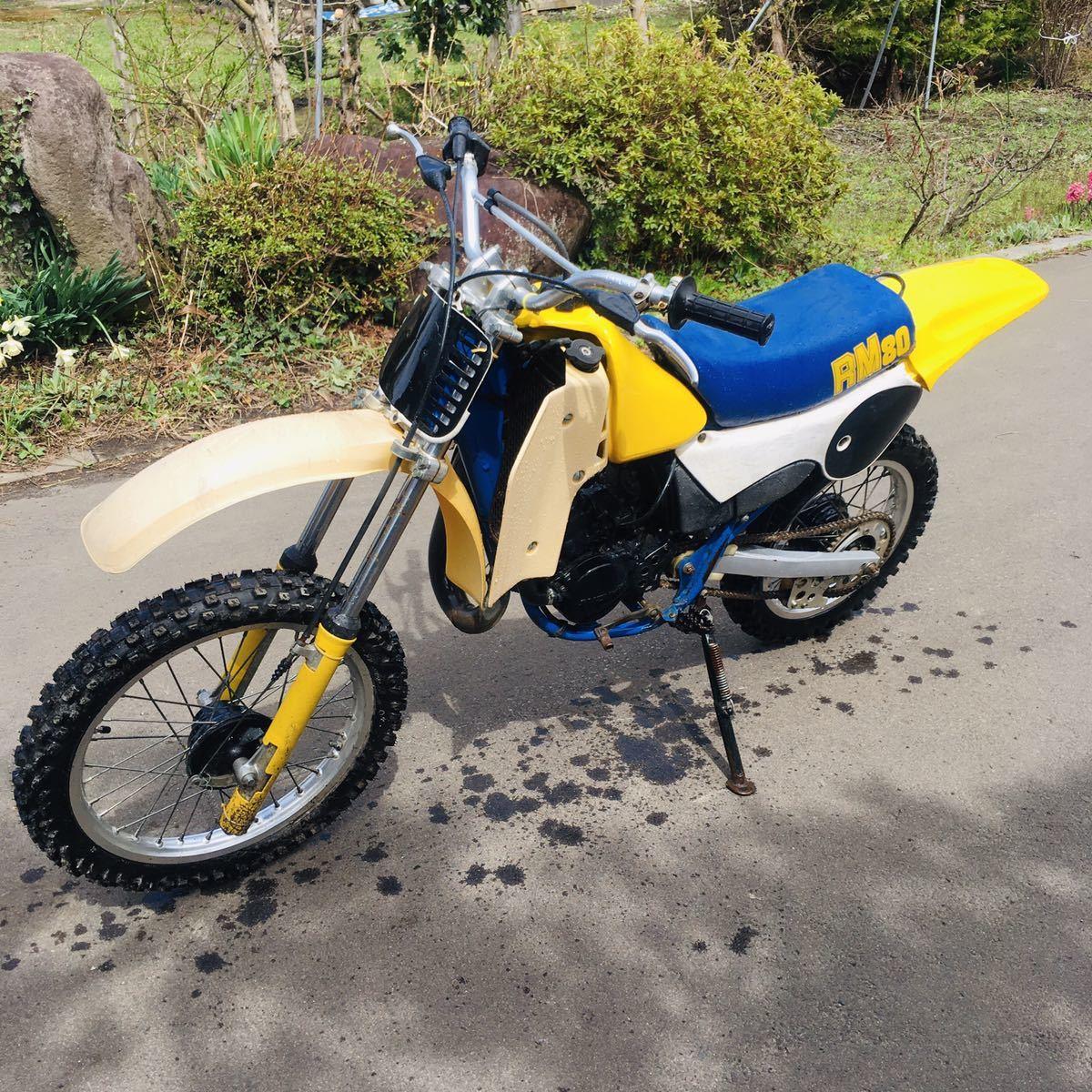 「やっぱ2ストだよなぁ!?タイヤほぼ新品!水冷スズキ RM80モトクロス林道レーサーCRKXよりも」の画像2