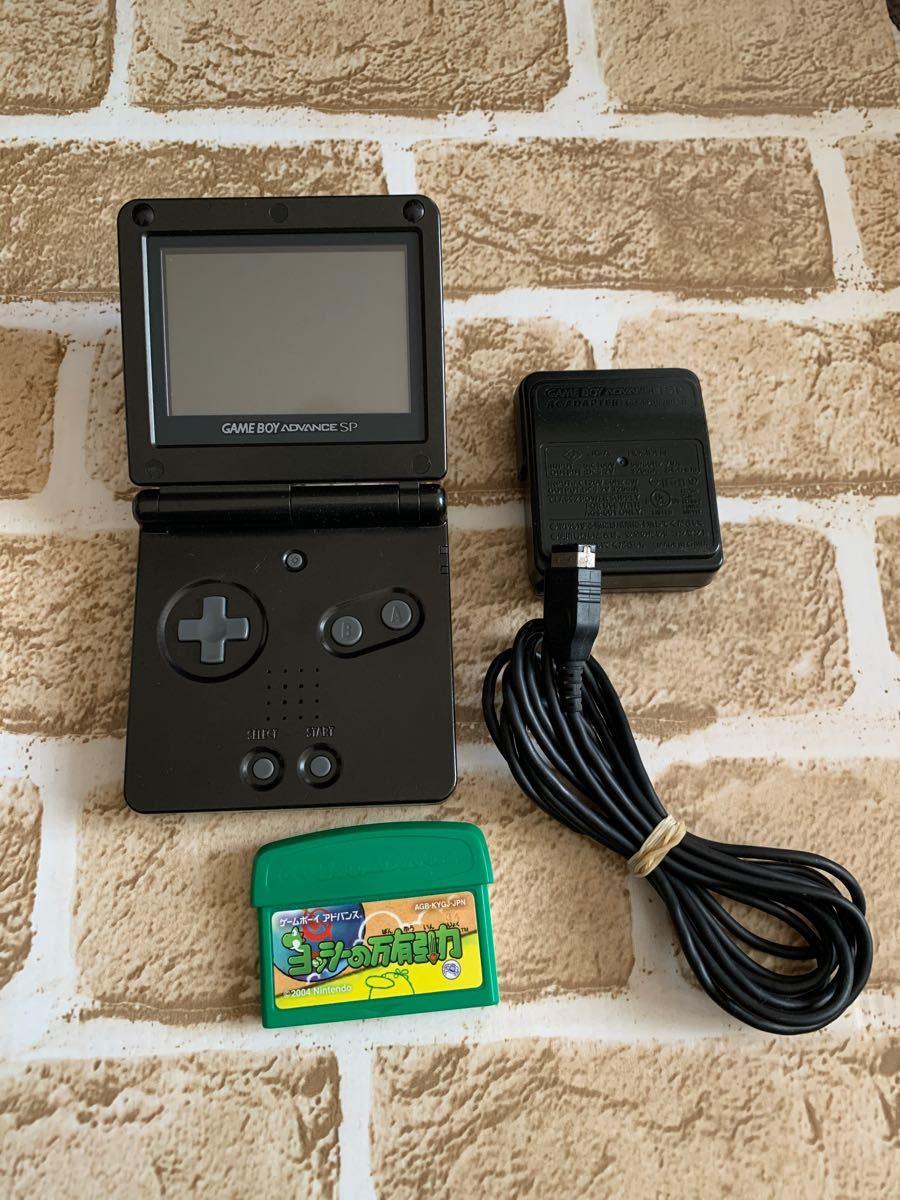 ゲームボーイアドバンスSP&ソフト&充電器