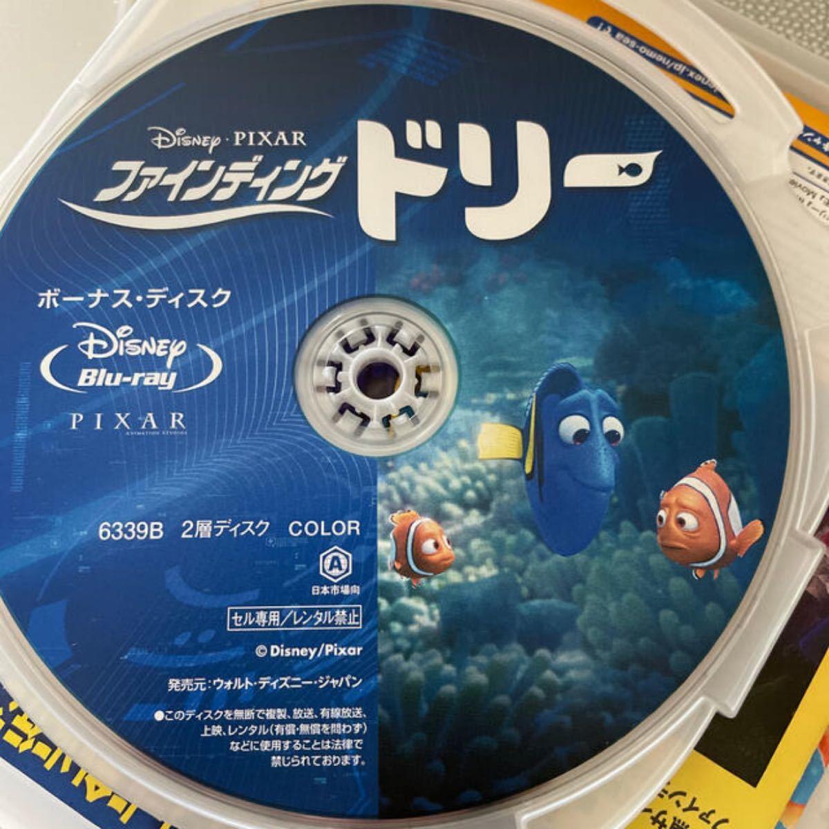 ファインディングドリー MovieNEX Blu-rayのみ