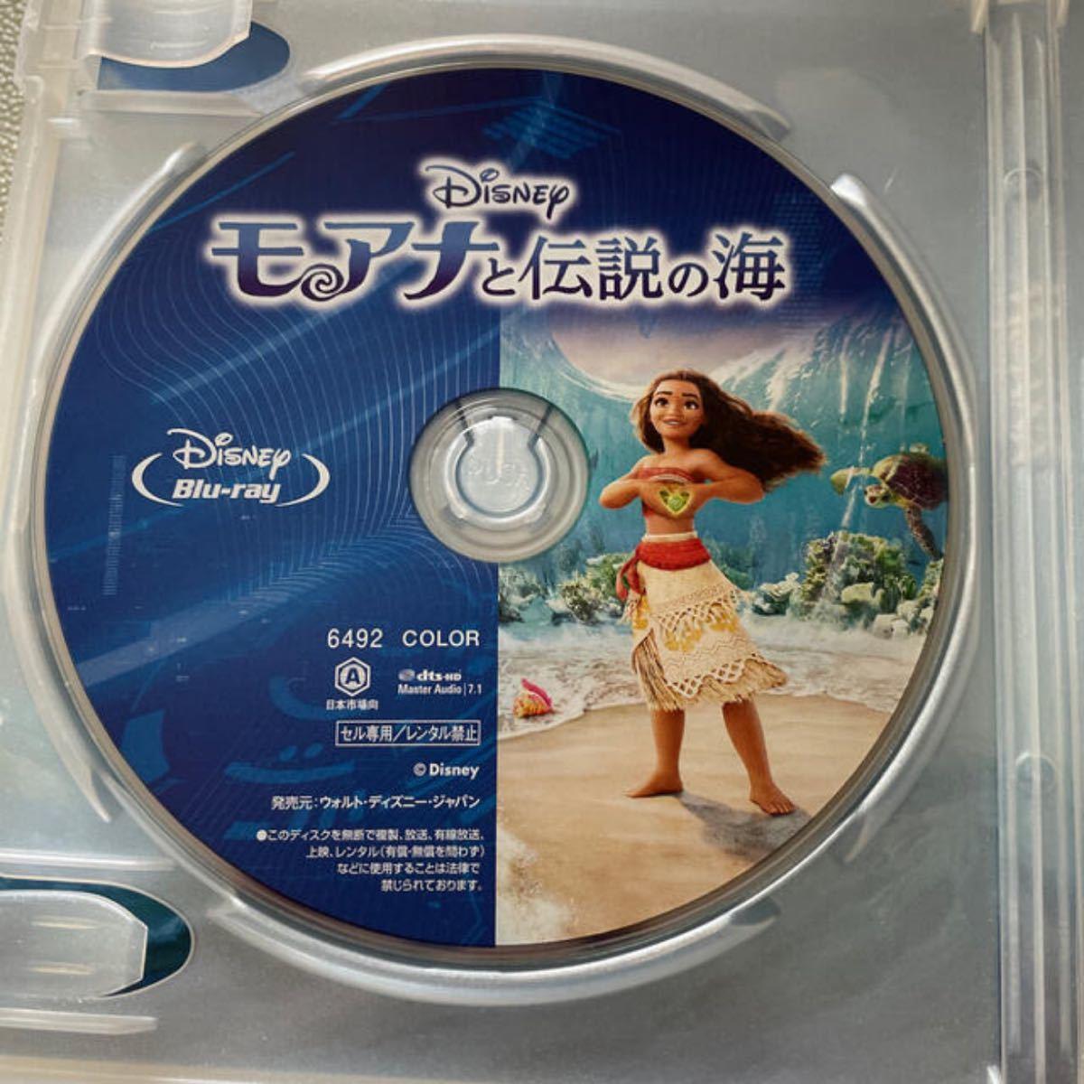 モアナと伝説の海 MovieNEX Blu-rayのみ