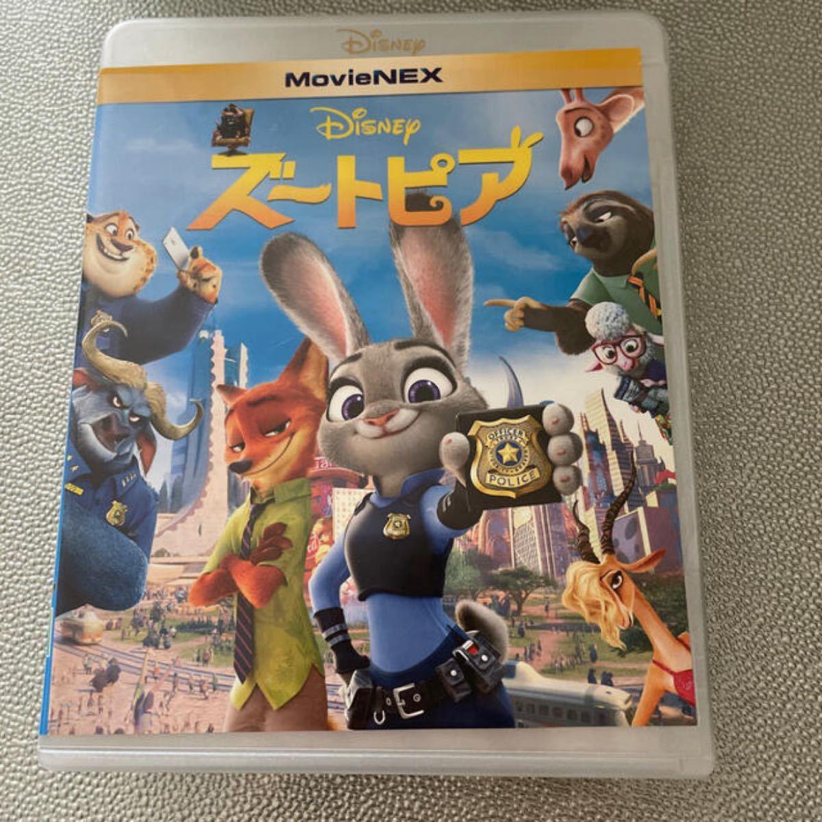 ズートピア MovieNEX Blu-rayのみ