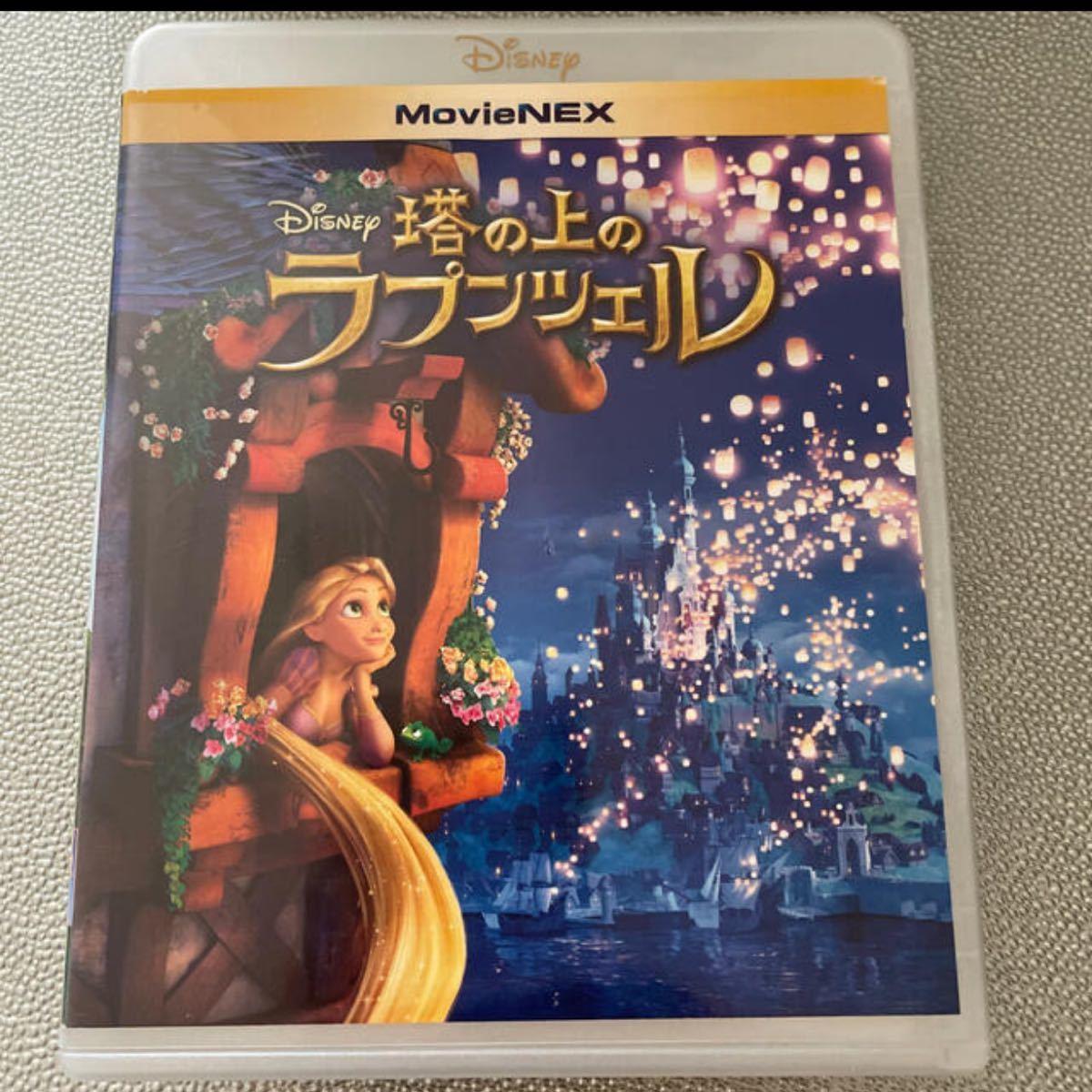 塔の上のラプンツェル MovieNEX Blu-rayのみ