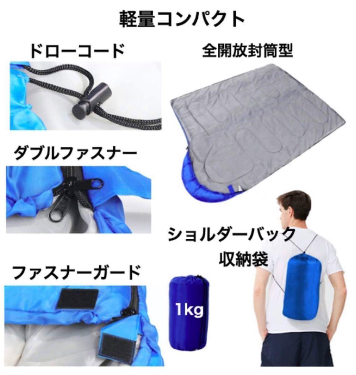 寝袋 シュラフ 封筒型 アイマスク付 レッド 軽量 2個セット