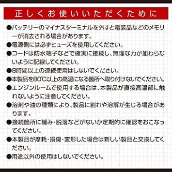 【新品未使用】お買い得限定品防水トグルスイッチシリ【Amazon.co.jp(防水性能IPX規格4相当)限定】エーモン_画像5