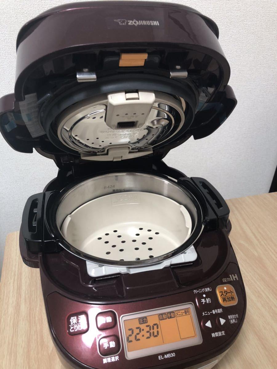 炊飯器 象印 el-mb30-vd 圧力IHなべ 3月購入